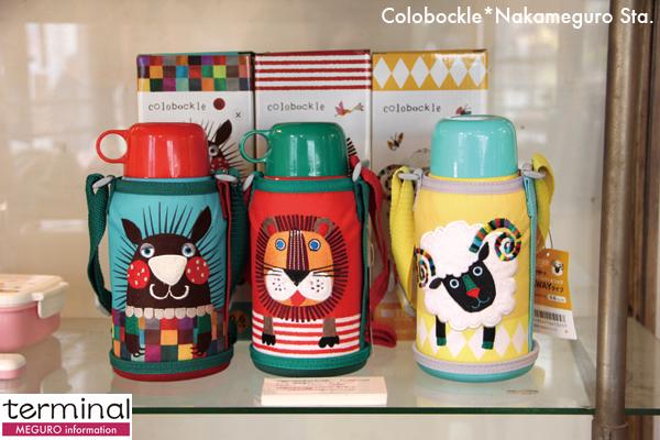 ColobockleA