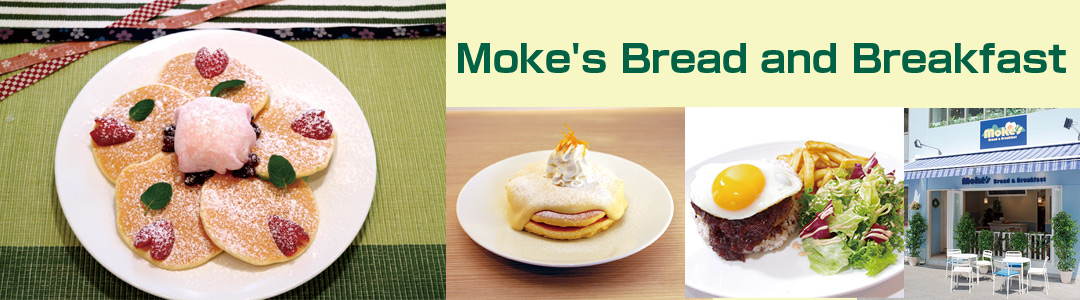 Moke's-Bread-and-Breakfast